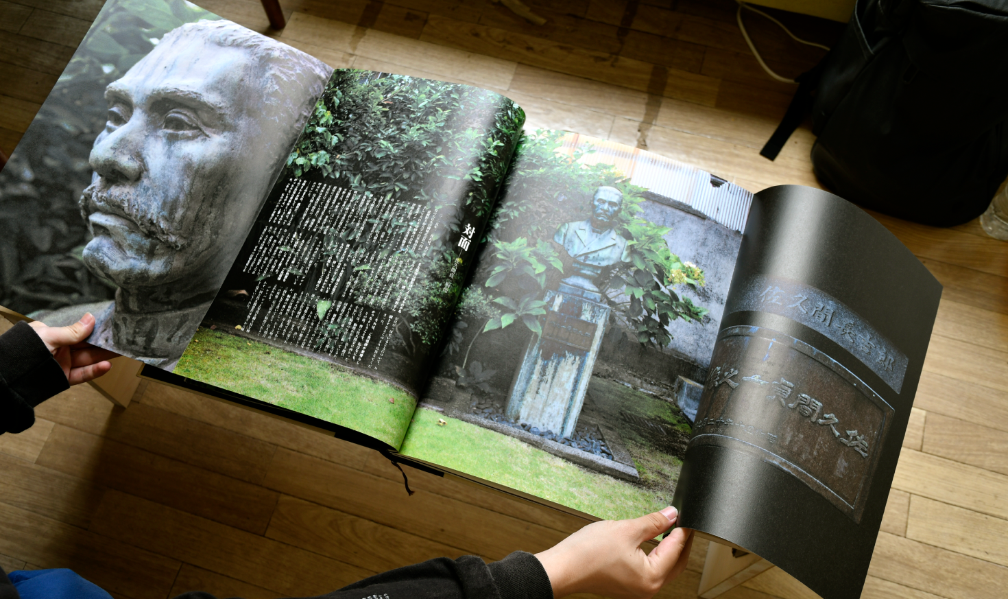 若手クリエイターを訪ねて | vol.1 北岡 誠吾  デザインの身体性が立ち上がる瞬間
