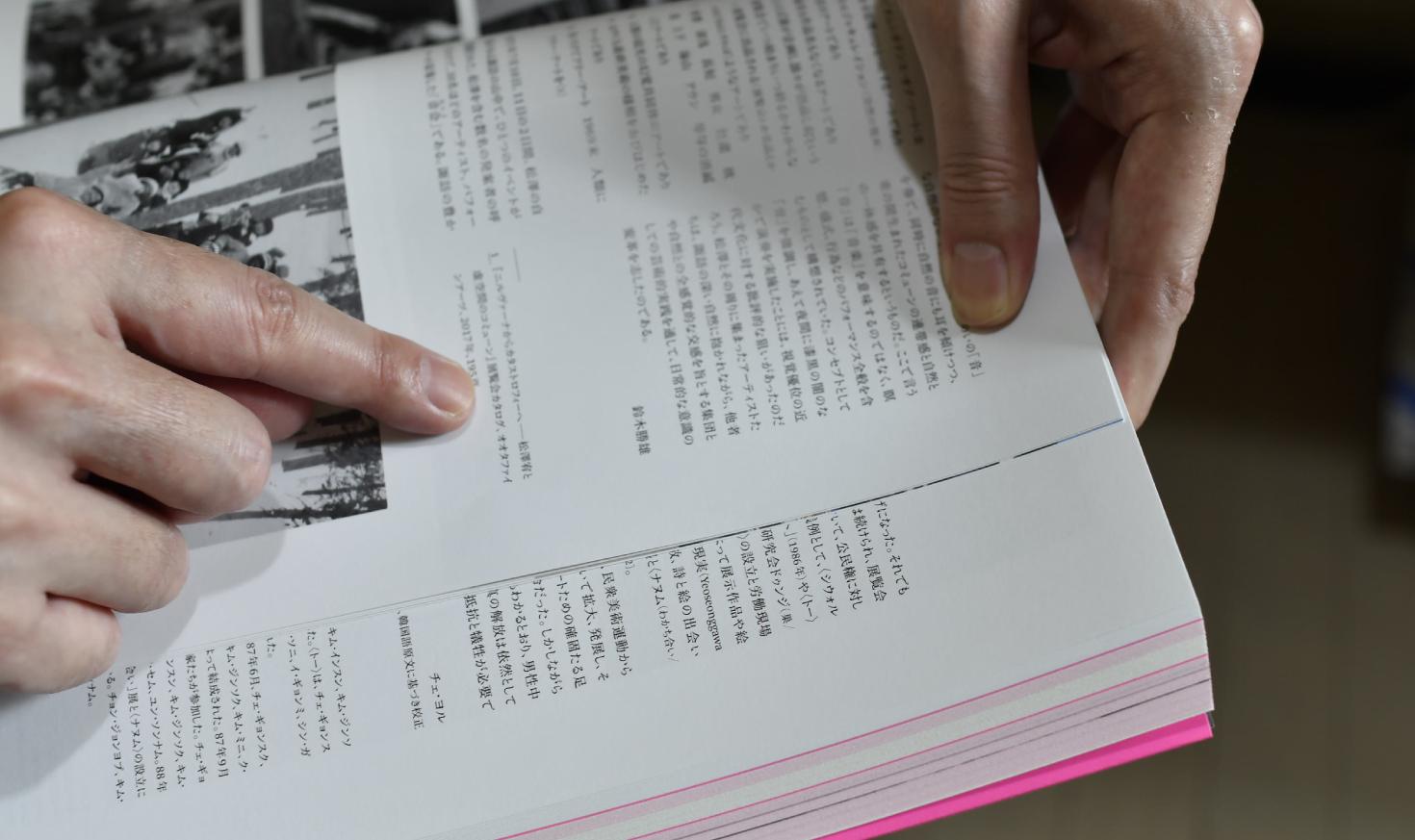 若手クリエイターを訪ねて | vol.2 木村稔将  感性と理論の両面を磨き上げる