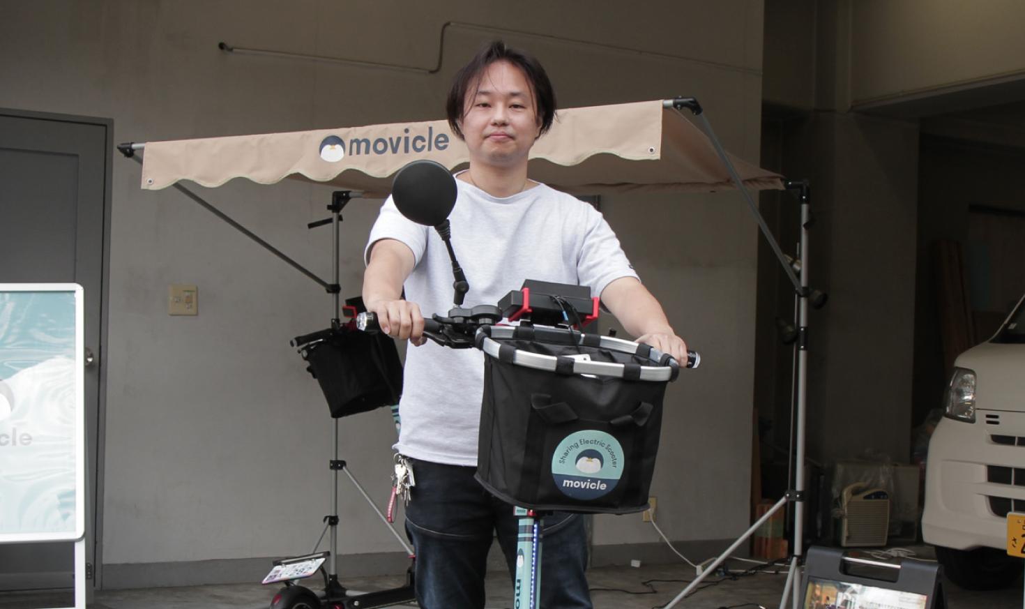【試乗レポ】エンジニア集団が本気で手がける  電動キックスクーターシェアリング「movicle」