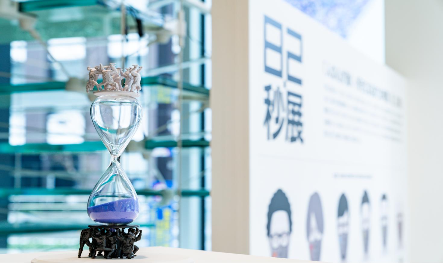 AGC Studioのラスト展示「8.2秒展」から見えてきた  デザイナーとメーカーの協創のあり方